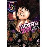 WORST外伝 グリコ 5 (少年チャンピオン・コミックス・エクストラ) [コミック]
