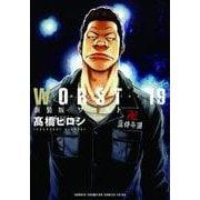 新装版WORST 19 (少年チャンピオン・コミックス・エクストラ) [コミック]