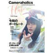 カメラホリック フレア(Cameraholics) [ムックその他]