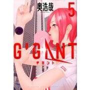 GIGANT<5>(ビッグ コミックス) [コミック]