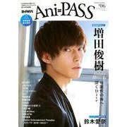 Ani-PASS (アニパス) #06 [ムックその他]