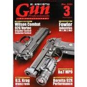 月刊 Gun Professionals (ガン・プロフェッショナルズ) 2020年 03月号 [雑誌]