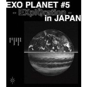 EXO PLANET #5 -EXplOration IN JAPAN-