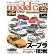 model cars (モデルカーズ) 2020年 03月号 [雑誌]