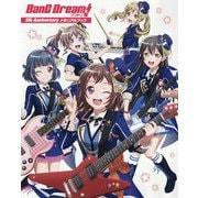 BanG Dream!バンドリ!5th Anniversaryメモリアルブック [単行本]