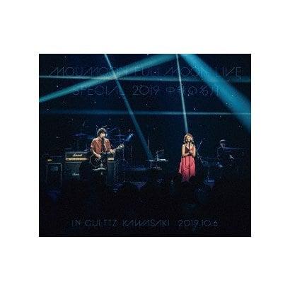 moumoon/FULLMOON LIVE SPECIAL 2019 中秋の名月 IN CULTTZ KAWASAKI 2019.10.6 [Blu-ray Disc]