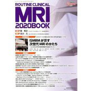 ROUTINE CLINICAL MRI 2020 BOOK [ムックその他]