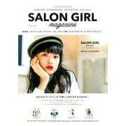 SALON GIRL magazine (仮) [ムックその他]