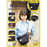 hellolulu SHOULDER BAG BOOK [ムックその他]