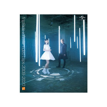 fripSide/fripSide infinite video clips 2009-2020 [Blu-ray Disc]