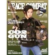 PEACE COMBAT 2020年 03月号 [雑誌]