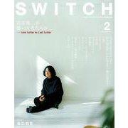 SWITCH VOL.38NO.2(FEB.2020) [単行本]