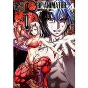 超人類6 Re-Animator 4(バンブーコミックス) [コミック]