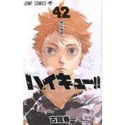 ハイキュー!! 42(ジャンプコミックス) [コミック]
