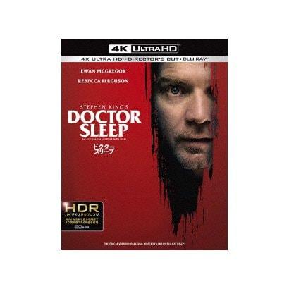ドクター・スリープ [UltraHD Blu-ray]