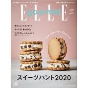 エル・グルメ 2020年 03月号 [雑誌]