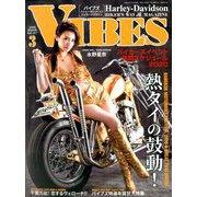 VIBES(バイブス) 2020年 03月号 [雑誌]