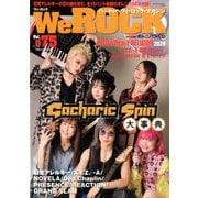 We ROCK 2020年 03月号 [雑誌]