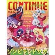 CONTINUE Vol.64 [単行本]