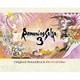 伊藤賢治/Romancing SaGa 3 Original Soundtrack Revival Disc [Blu-ray Disc]