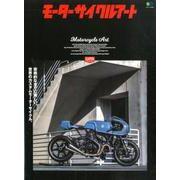 CLUTCH BOOKS モーターサイクル・アート [ムック・その他]