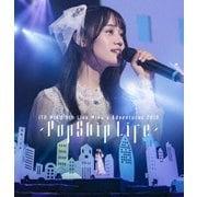 ITO MIKU 5th Live Miku's Adventures 2019 ~PopSkip Life~