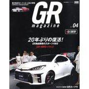 XaCAR特別編集 GR magazine vol.04 (CARTOPMOOK) [ムック・その他]