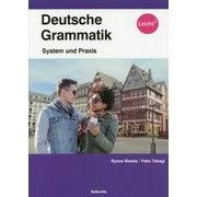"""身につくドイツ文法""""Leicht""""2 [単行本]"""
