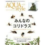 Aqua Style VOL.16 [ムックその他]