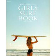Girls Surf Book [ムックその他]
