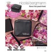 nicolai bergmann flower box pouch book [ムックその他]