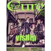 Cure (キュア) 2020年 04月号 [雑誌]