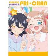 キラッとプリ☆チャン シーズン2 Blu-ray BOX vol.03