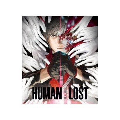 HUMAN LOST 人間失格 [Blu-ray Disc]