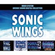 ソニックウイングス VIDEO SYSTEM ARCADE SOUND DIGITAL COLLECTION Vol.1