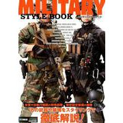 MILITARY STYLE BOOK -ミリタリースタイルブック- [ムックその他]