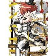D・N・ANGEL New Edition I(あすかコミックスDX) [コミック]