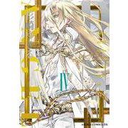D・N・ANGEL New Edition IV<4>(あすかコミックスDX) [コミック]