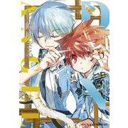 D・N・ANGEL New Edition 7 (あすかコミックスDX) [コミック]