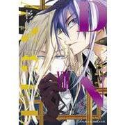D・N・ANGEL New Edition 8 (あすかコミックスDX) [コミック]