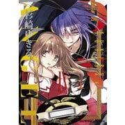 D・N・ANGEL New Edition IX(あすかコミックスDX) [コミック]