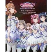 ラブライブ!サンシャイン!!The School Idol Movie Over the Rainbow 劇場版オフィシャルBOOK [単行本]