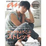 an・an (アン・アン) 2020年 2/26号 [雑誌]