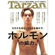 Tarzan (ターザン) 2020年 3/12号 [雑誌]