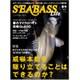 SEABASSLife 2020年 04月号 [雑誌]