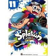 Splatoon<11>(てんとう虫コミックス〔スペシャル〕) [コミック]