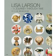LISA LARSON リサ・ラーソン展-A JOURNEY THROUGH TIME 創作と出会いをめぐる旅 [単行本]