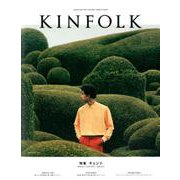 KINFOLK JAPAN EDITION VOL.28 [ムックその他]