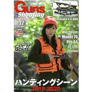 Guns&Shooting vol.17(Guns & Shooting) [ムックその他]