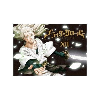 ブラッククローバー Chapter ⅩⅡ [DVD]